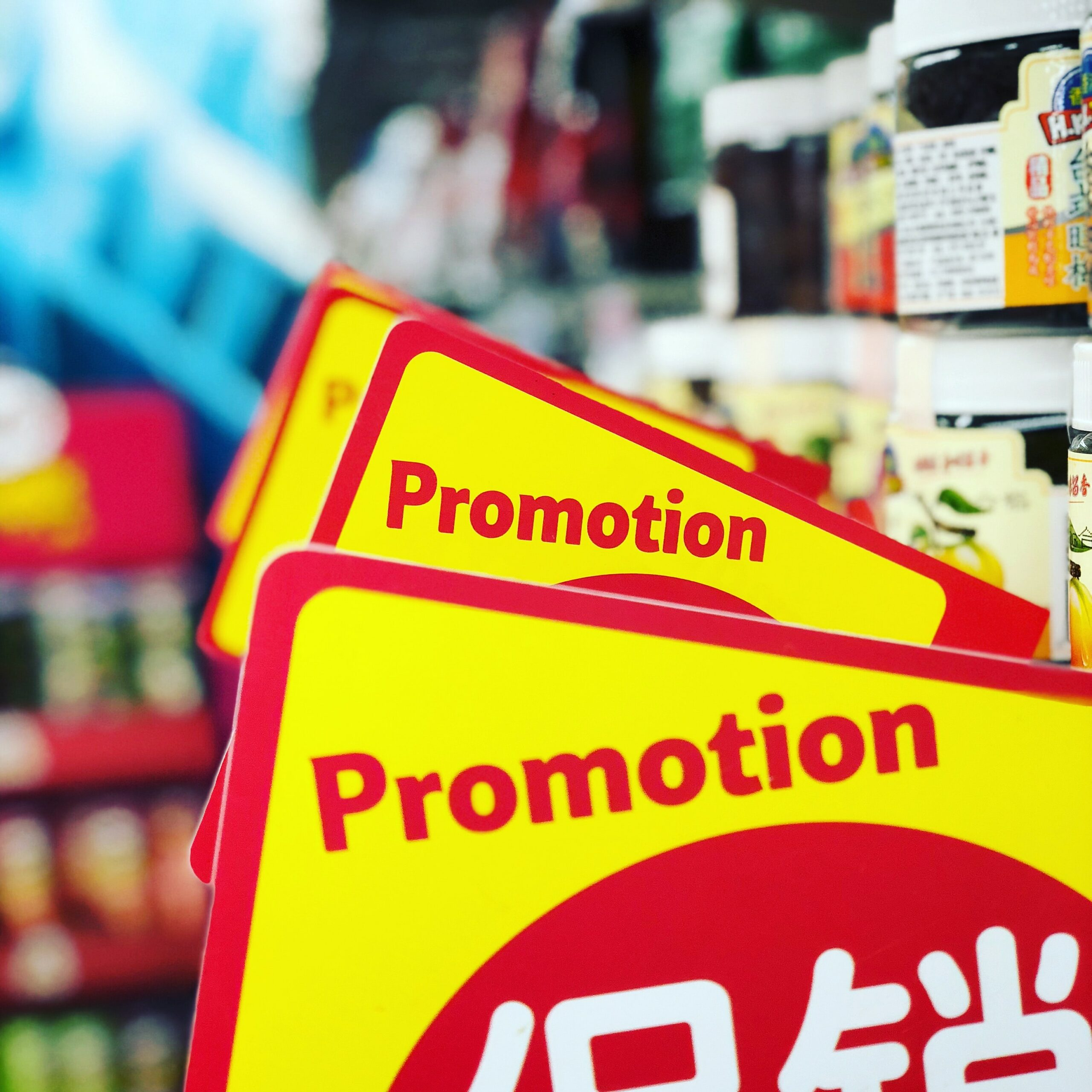 Promotion signs